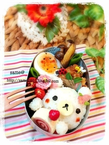 unreasonable bento